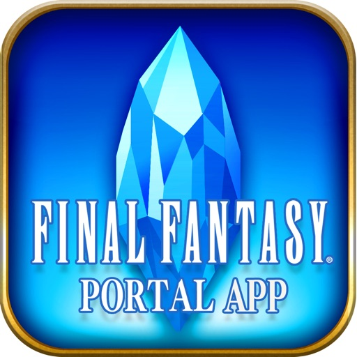 ファイナルファンタジーポータルアプリ
