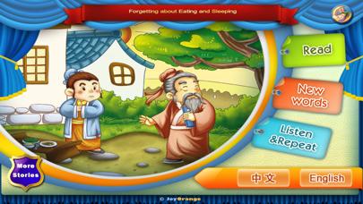 Fei qin wang shi story screenshot one