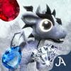Frozen Dragon Gems