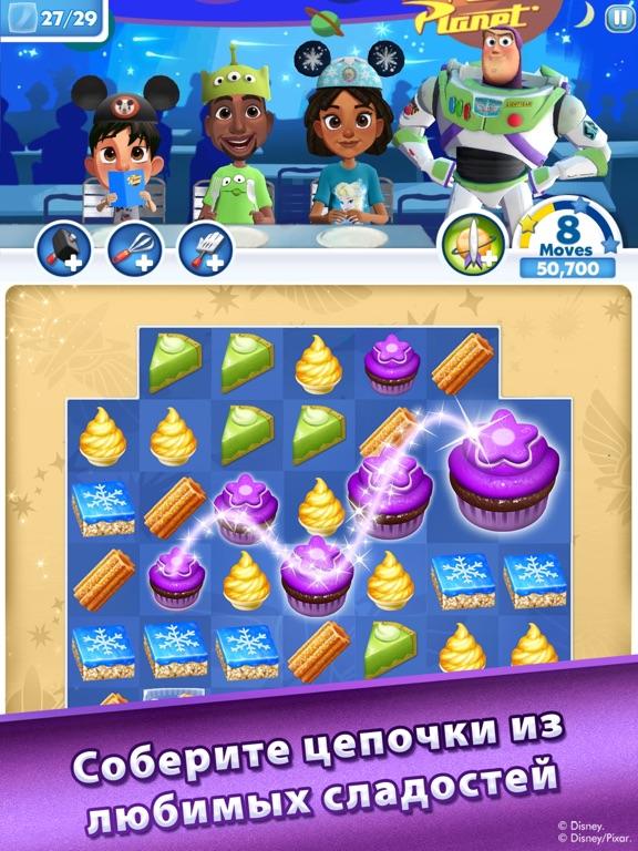 Волшебные сладости на iPad