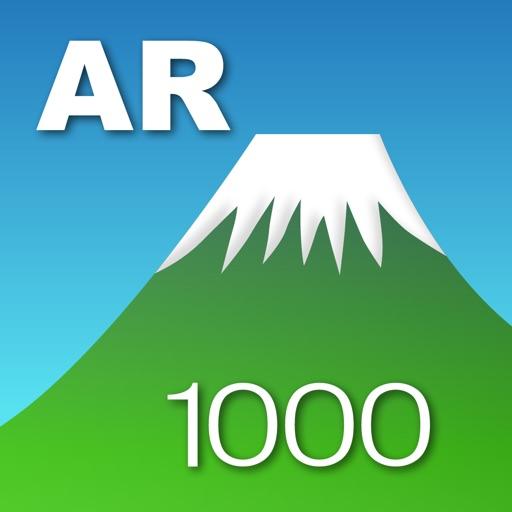 AR Peaks of Japan 1000