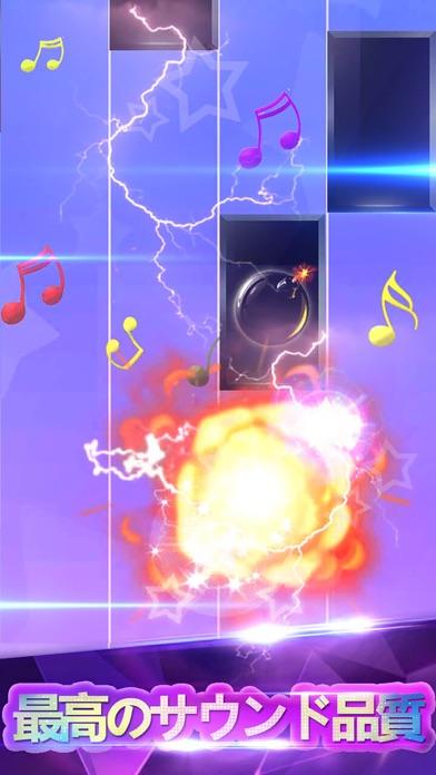 ピアノタイル - リズム音ゲー ゲームのおすすめ画像3