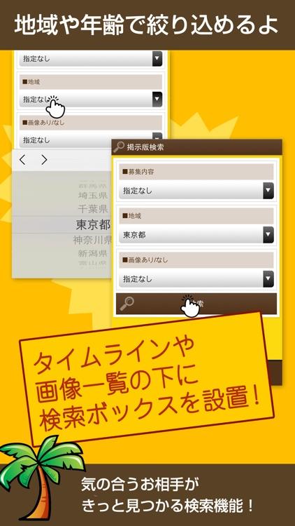掲示板 カカオ トーク id