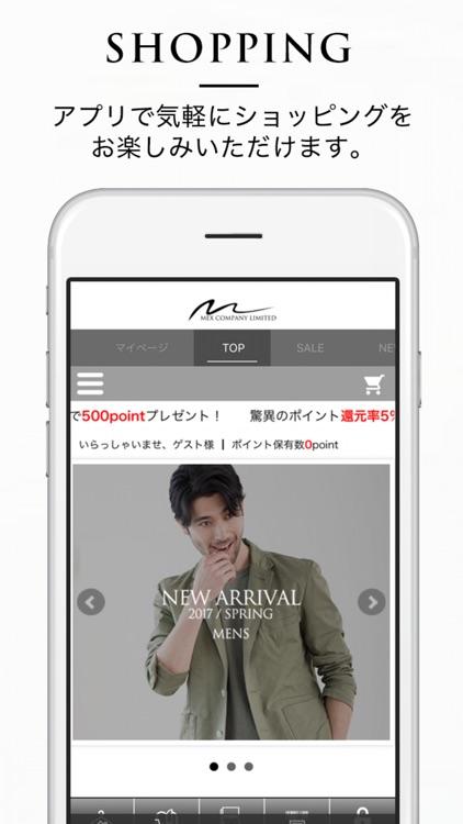 MEX公式アプリ - ファッション通販サイト
