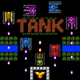 Impossible tank battle