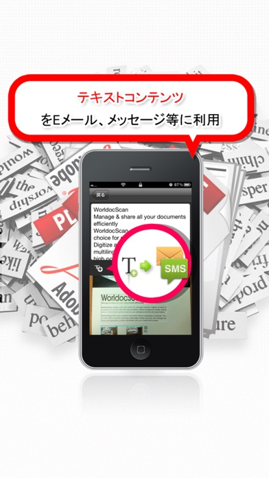 Snap2PDF - スキャンドキュメント... screenshot1