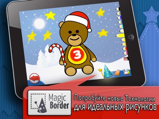 Рождество - головоломки и цвет для детей для iPad