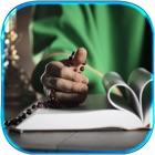 Prayers Fatima Prayer icon