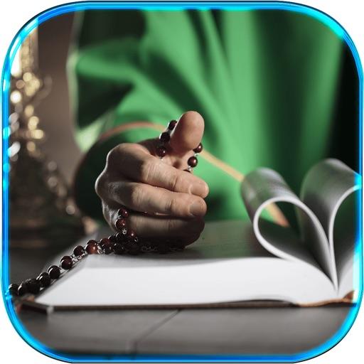 Prayers Fatima Prayer