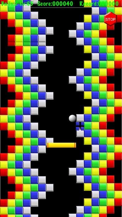 懐かしのブロック崩しのおすすめ画像2