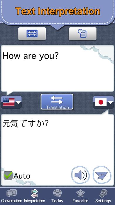 Japanese conversation [Pro] screenshot two