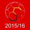 德意志Fußball2015-2016年-的移动赛事中心