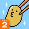 なっとう-人気の納豆育成ゲーム-