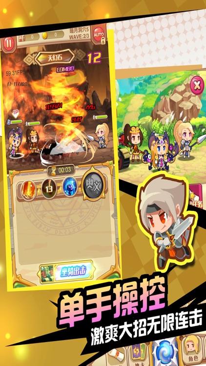 梦幻冒险岛-动作手游冒险岛游戏大全 screenshot-4