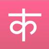 waLevel - へた字キーボード アートワーク