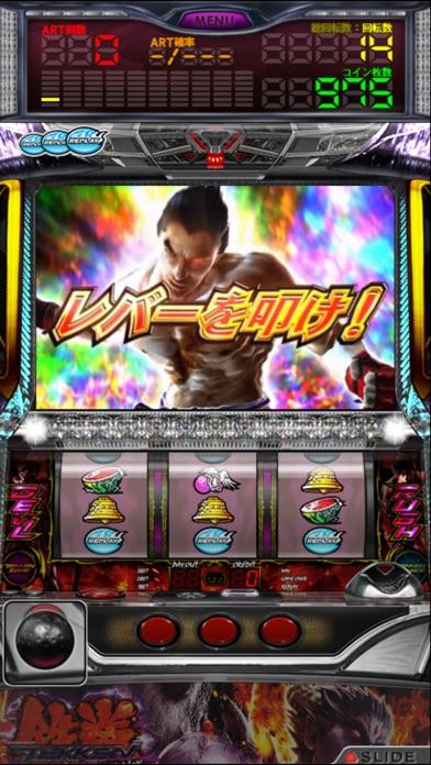パチスロ鉄拳2nd screenshot1