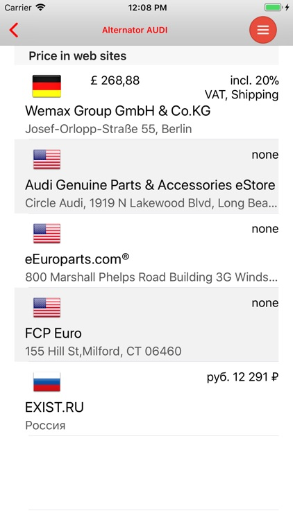 AutoParts  Audi  A3 screenshot-4