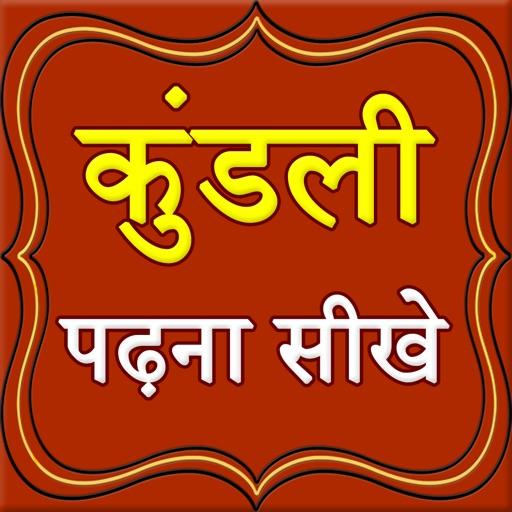 izrada šibica hindi kundli topman dating dekodiran