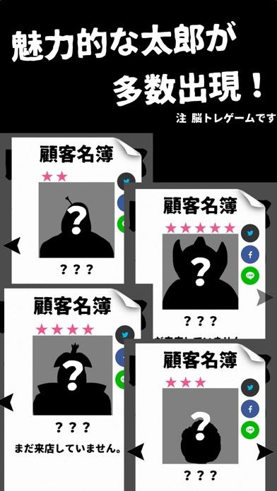 脳トレ!レジ太郎-無料おつり計算,脳トレ人気ゲームのおすすめ画像5