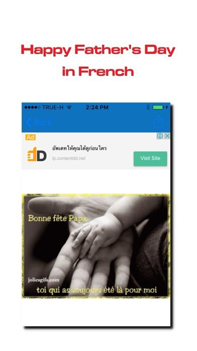Father's Day Wishes CardScreenshot von 4