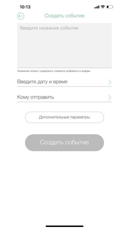 forspo.com - собирай удобно