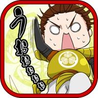 Codes for Sengoku escape drama - Hunt for Ieyasu Hack