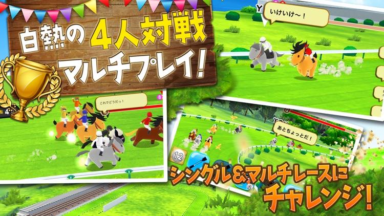 チキチキダービー ~競馬×牧場シミュレーションゲーム~ screenshot-3