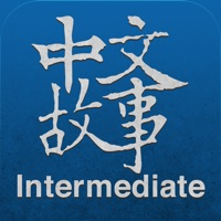 Codes for Chinese Stories - Intermediate Hack