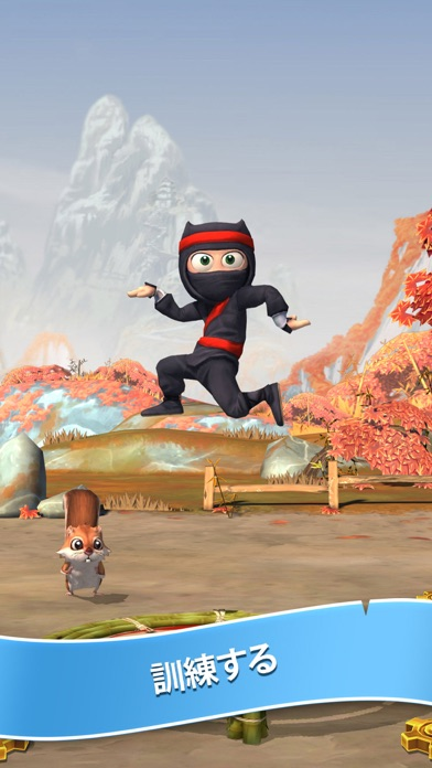 Clumsy Ninja ScreenShot1