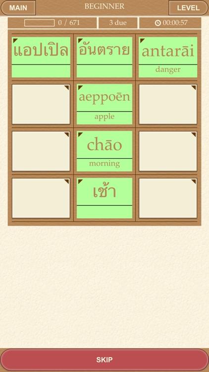Scribe Thai - Learn Thai with Scribe Origins Master Vocabulary series screenshot-3