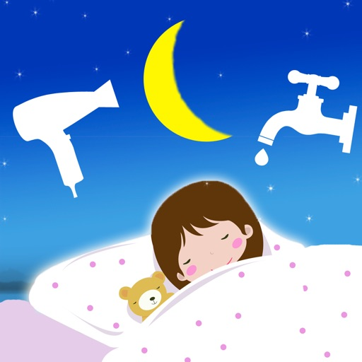 Sleep Well Baby Sounds - Sleep Aid For Babies