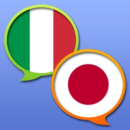 Italian Japanese dictionary