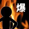 脳トレ 爆買い~無料人気ゲームで経営シュミレーション