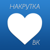 VKLiker - Boost your likes and subscriptions for Vkontakte!