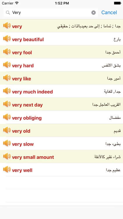 English Arabic Dictionary Offline Free screenshot-3