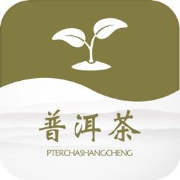 中国普洱茶商城