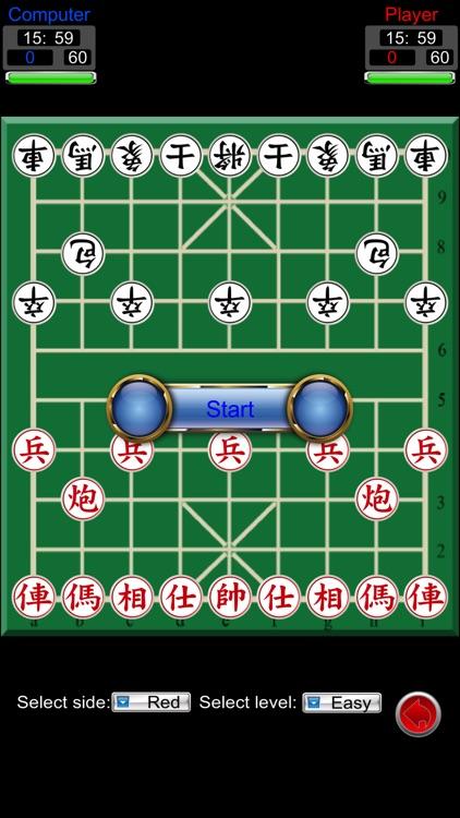 Chinese Chess1.0 screenshot-3