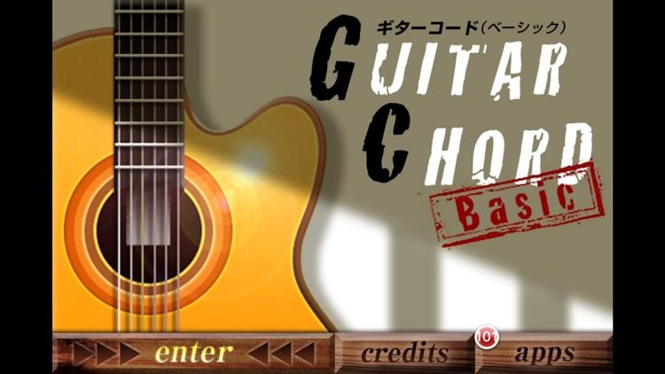 GUITAR CHORD (Basic)