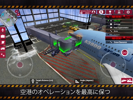 Airport Simulator 2のおすすめ画像4
