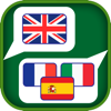 Translator Suite English Package - Bruno Barrientos