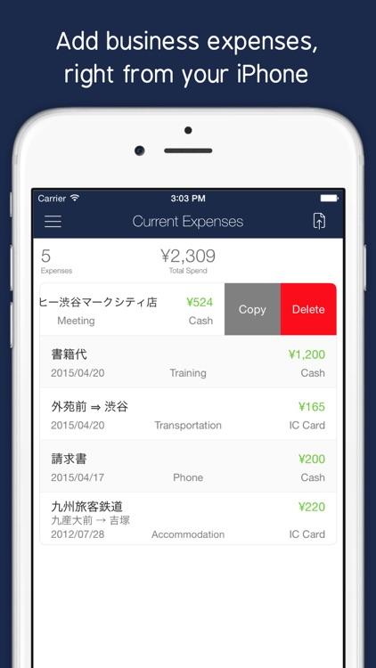 Staple - Expense Reports screenshot-0