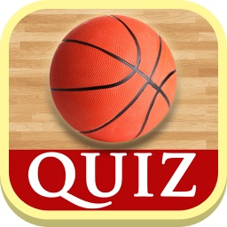 Basketball Quiz - Guess the Basketball Player!