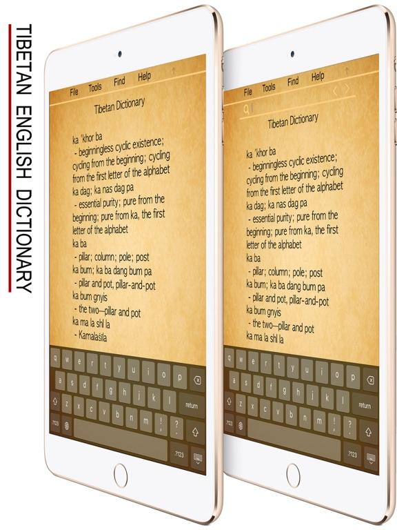 Tibetan Words & Writing screenshot 14