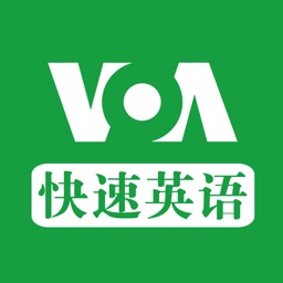 VOA快速英语 - 每日英语听力双语新闻天天更新