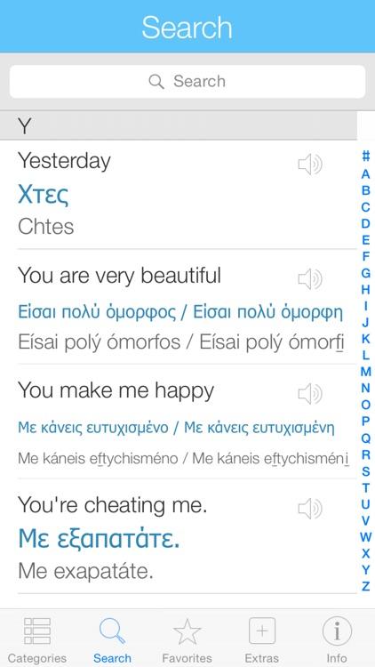 Greek Pretati - Speak with Audio Translation screenshot-3