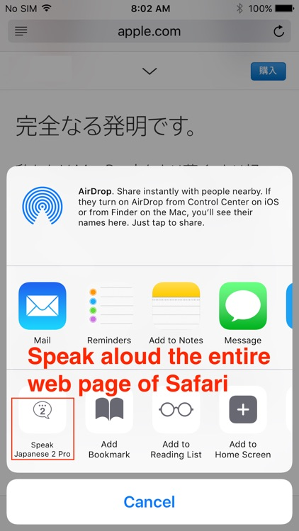SpeakJapanese 2 Pro (6 Japanese Text-to-Speech) screenshot-4