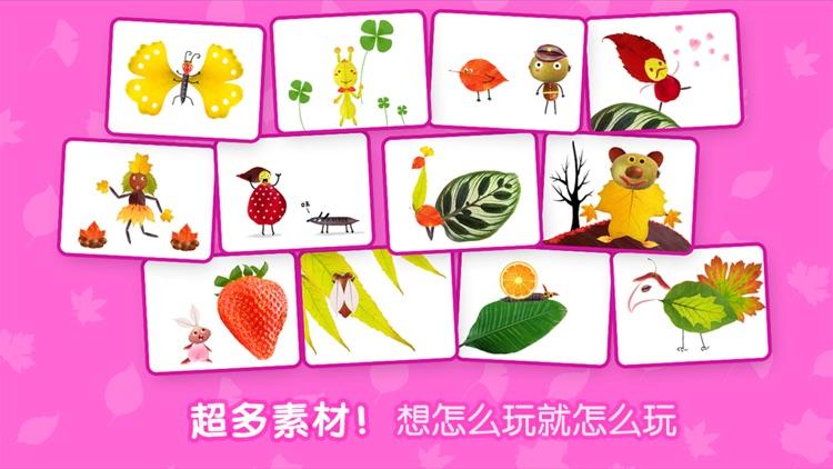叫叫创意绘画-宝宝早教儿童益智启蒙游戏 screenshot-3