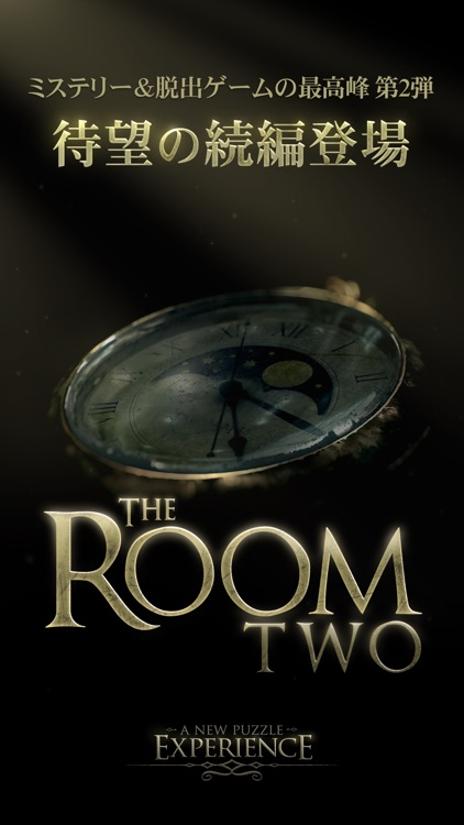 The Room Two (Asia) screenshot-0