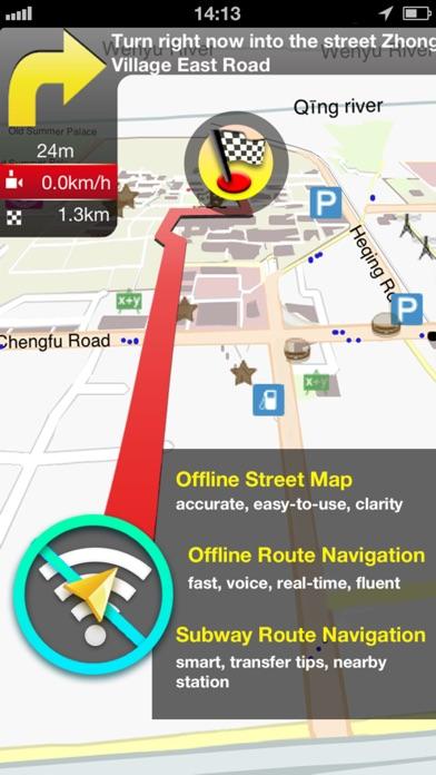 Screenshot for Libanon Kartta in Finland App Store