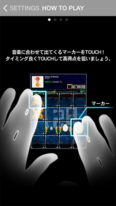 jubeat plus ScreenShot1